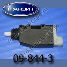 Активатор замка сдвижной двери Ford Transit 00-14