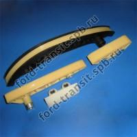 Ремонтный комплект натяжителей для цепи ГРМ Ford Transit 2.4 RWD 06 - 11, 2.2 RWD 11 - н. в.