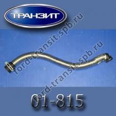 Патрубок вентиляции картера Ford Transit 2.2 11-14 (RWD)