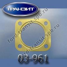 Прокладка приёмной трубы Ford Transit 2.2 06-11