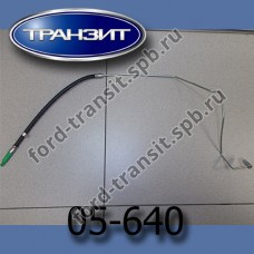 Трубка сцепления Ford Transit (2.4) 00-02