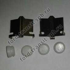 Рем. комплект передних колодок Ford Transit 86-91 (80-120 фиксаторы)
