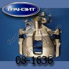 Суппорт задний Ford Transit 06-14 (не 460 серия, L)