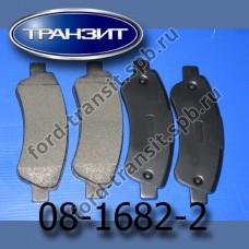 Колодки тормозные задние Peugeot Boxer 06-, Citroen Jumper 06- (без датчика)