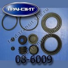 Ремонтный комплект переднего суппорта Citroen Jumper 3 / Peugeot Boxer 3 4/06- Diesel