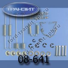 Рем. комплект задних колодок Ford Transit 86-91 (80-120, пружинки)