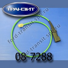 Датчик износа колодок Ford Transit 14- (FWD)