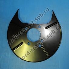 """Пыльник заднего тормозного диска Ford Transit 2006-2014 (R, FWD, R16"""")"""