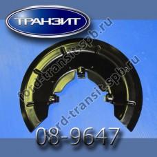 Пыльник тормозного диска Ford Transit 14- (RWD, AWD)