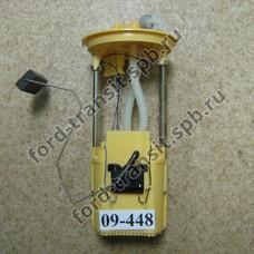 Датчик топливный Ford Transit 06-14 (2.2, 2.4, 3.2 бак 80 литров)