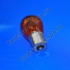 Лампочка (21 W) желтая на поворотник Ford