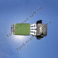 Резистор мотора печки Ford Transit 98-14