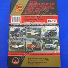 Книга  Ford Transit 06-14