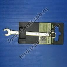 Ключ рожковый комбинированный (8 мм)