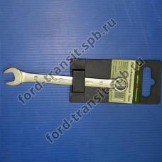 Ключ рожковый комбинированный (10 мм)
