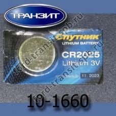 """Батарейка """"Спутник"""" CR2025 3V BP-5"""