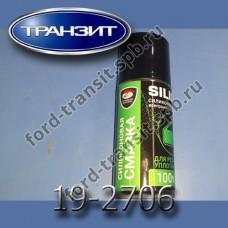 Смазка силиконовая для резины (универсальная)