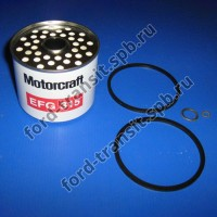Фильтр топливный Ford Mondeo 92-00, Fiesta 90-02, Escort 90-01 (1.8D)