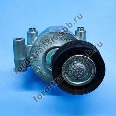 Натяжитель ремня генератора Ford Focus, C-Max 1.8, 2.0 Бензин 03 - 11