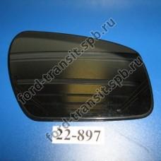 Зеркало стекло ( R ) Ford Focus 2004 - 2008, C-Max 2003 - 2007, Mondeo 2003 - 2007  ( без обогрева )