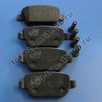 Колодки тормозные задние Ford Mondeo 07-14, S-Max 06-15, Focus RS 08-11, Kuga 08-12