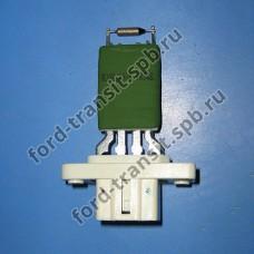Резистор мотора печки (сопротивление) Ford Focus 04 - 11, C-Max 03 - 11, Fusion 01 - 12, Fiesta 01 -, Kuga 08 - 12, Mondeo 07 - 14, S-Max/Galaxy 06 - 15