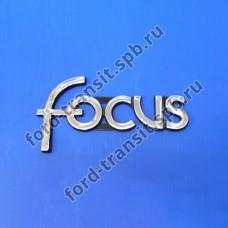 """Эмблема """" Focus """" для Ford Focus 2 04-11"""