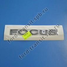"Эмблема ""Focus"" Ford Focus 04-11"