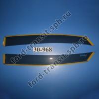 Ветровики задние Ford Focus 2 04-11, C-Max 03-11